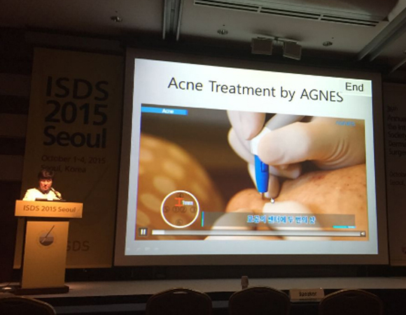 Gowoonsesang participates 'KIMES 2016' with AGNES